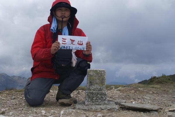 我的第8岳~三叉山登頂~3496m