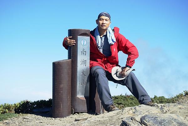 登頂南湖大山