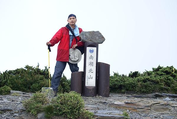 登頂南湖北山