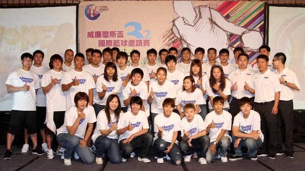 第三十二屆瓊斯盃中華男籃、中華女籃選手之夜合影