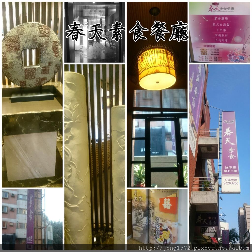 PhotoGrid_1444053958099.jpg