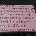 DSC_1076.JPG
