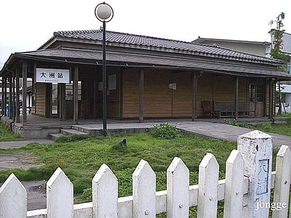 大洲火車站