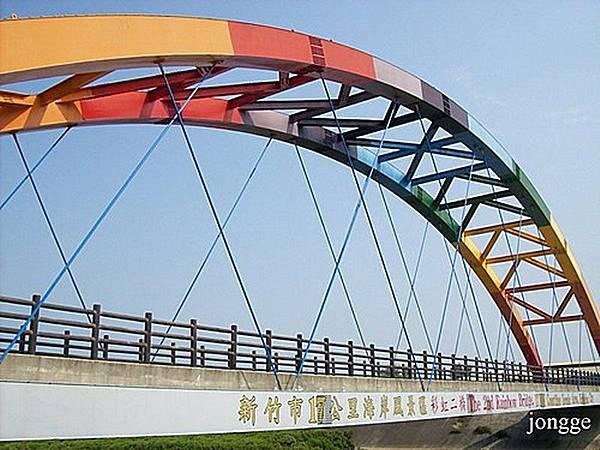 新竹彩虹橋