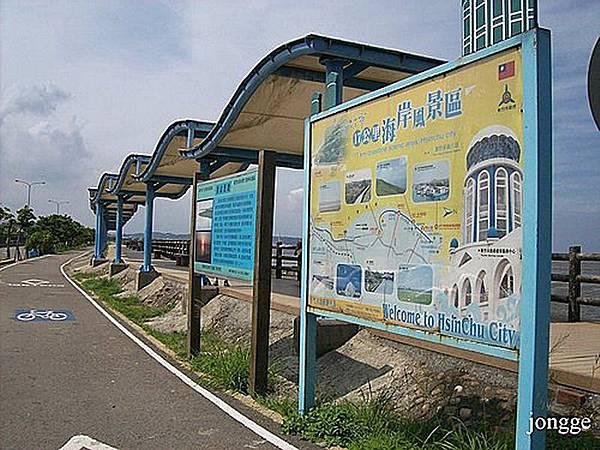 新竹海岸線一