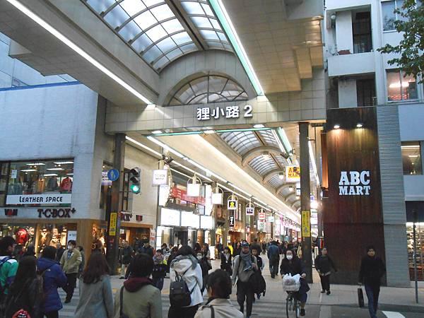 北海道之旅 (一)