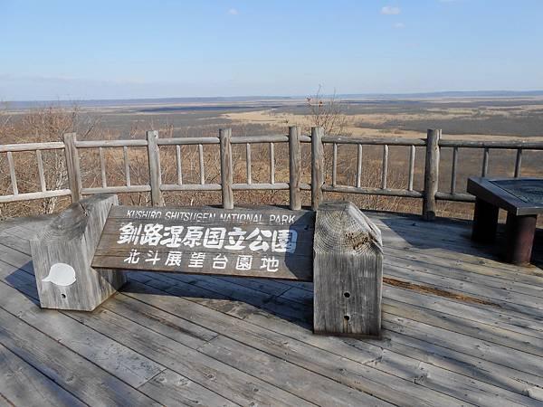 北海道之旅 (五)