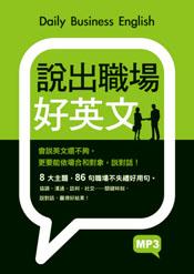 B_OE014_net.jpg