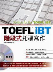 IBT 172235.jpg