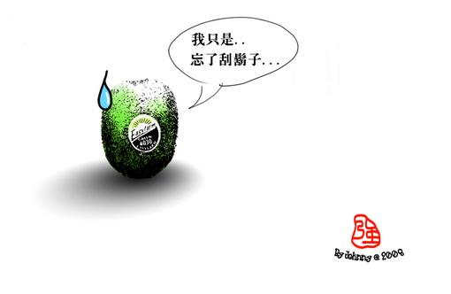 芒果生日卡(背面)