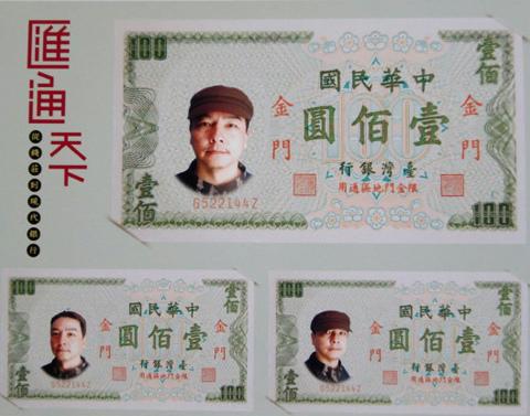 CIMG5806-money-480-s