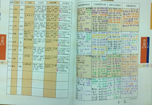 DSC_0071-s.jpg