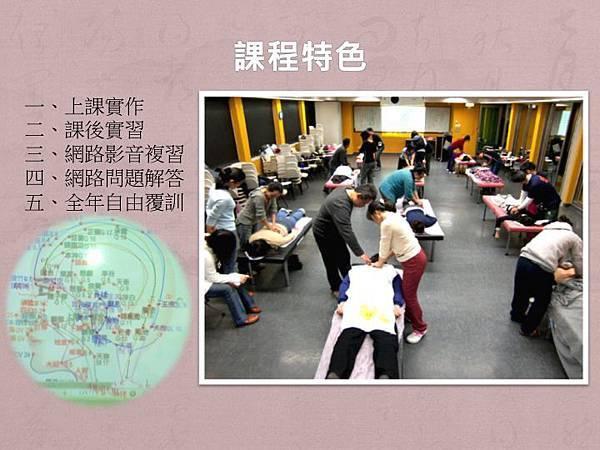 李強生經絡之道05.jpg