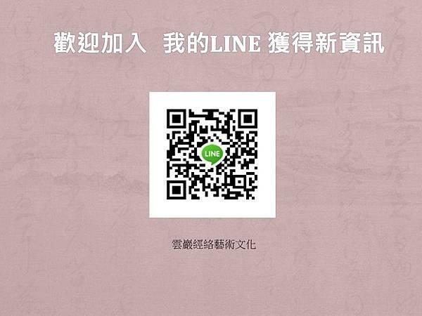 李強生經絡之道13.jpg
