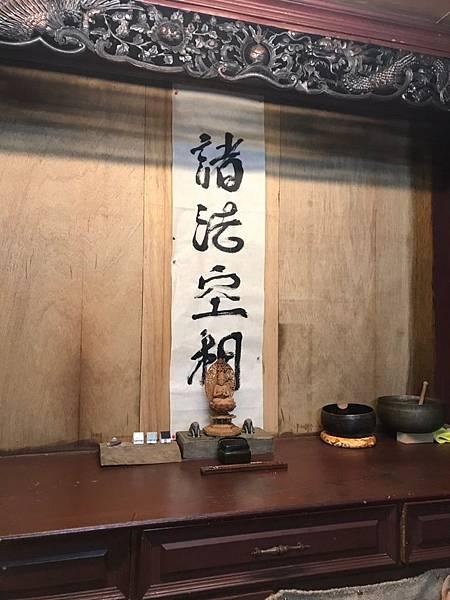 20181230_山海觀吃喝團_181231_0061.jpg