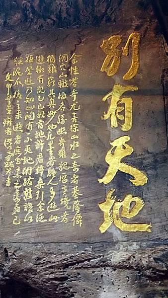 山海觀2.0_181231_0047.jpg