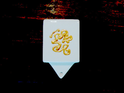 gold-1s-c.jpg