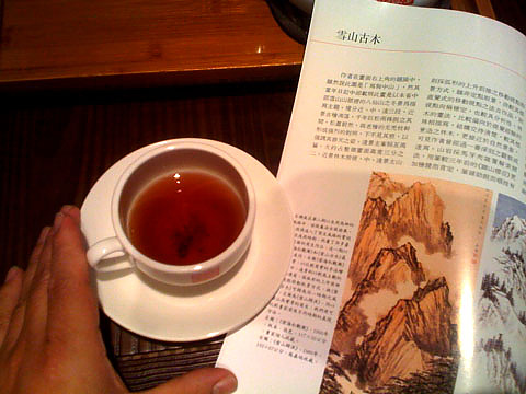 我的下午茶三-s.jpg