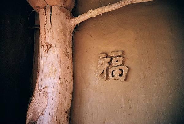 四-(7)-b.JPG