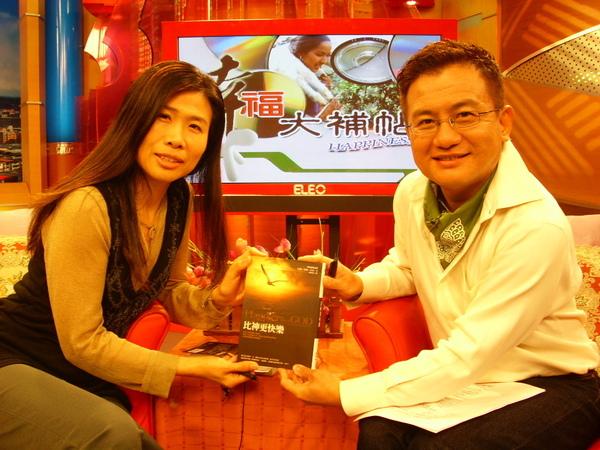 IMG_方智出版 主編 賴良珠.JPG