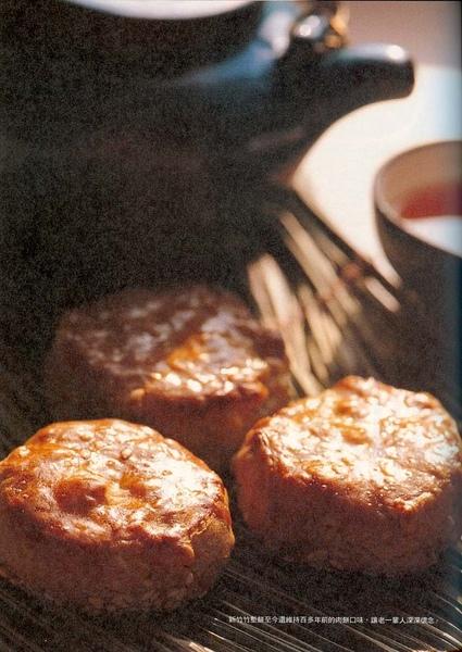 肉餅.jpg