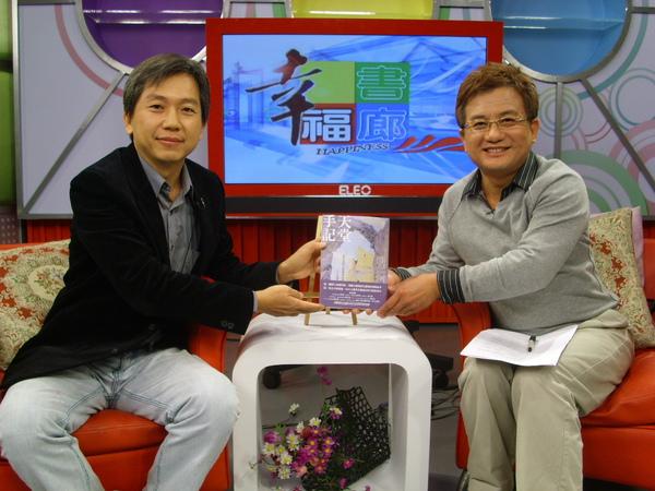 IMG_畫家 王泰融.JPG