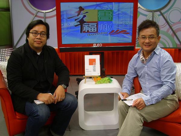 IMG_亞洲大學創意設計系 謝宗哲 教授.JPG