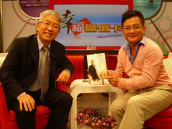 IMG_政大 張金鶚 教授.JPG