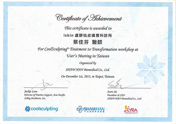 CoolSculpting® Treatment to Transformation workshop.jpg