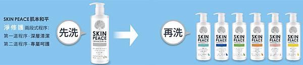 先洗(5).jpg