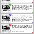 20201228-GO!多規格商品頁_貓罐-1000-03.jpg