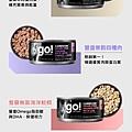 20201228-GO!多規格商品頁_貓罐-1000-01.jpg