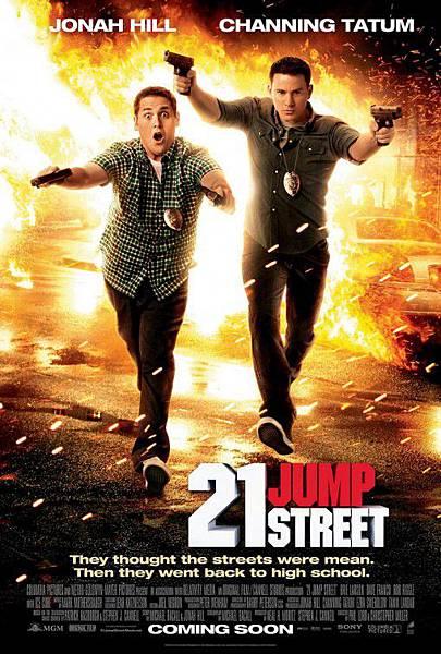 1 21 Jump Street review龍虎少年隊影評 @ 源自簡單的想法-電影評論 ::