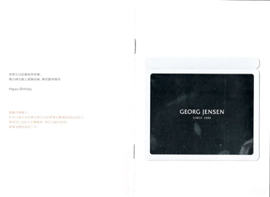 Georg Jensen 2006,10