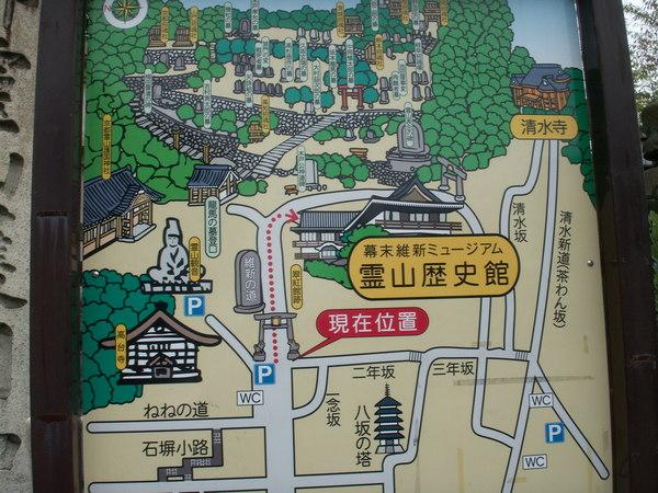 京都清水寺附近地圖說明