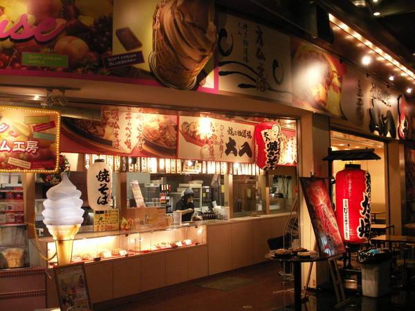 亞太貿易中心內的商店