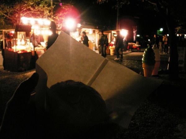 京都嵐山渡月橋對面商店好吃肉包