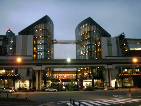 亞太貿易中心