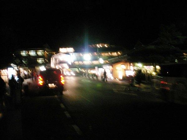 京都嵐山渡月橋交通