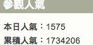 螢幕快照 2011-08-22 下午11.57.01.png