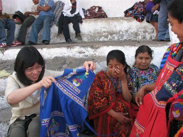 瓜地馬拉 038.jpg