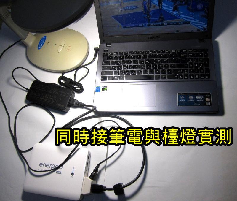 5檯燈筆電
