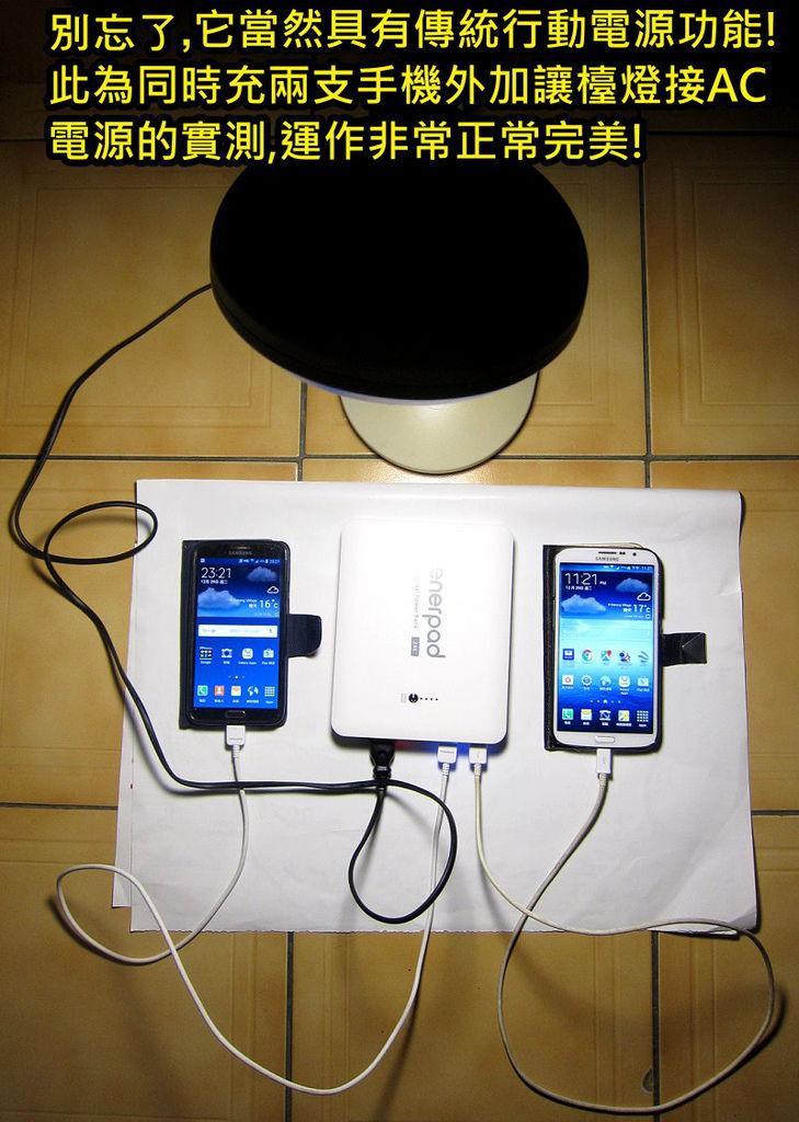 7兩支手機
