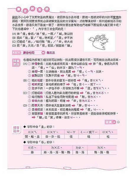 國文科02.jpg