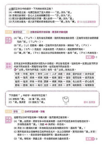國文科04.jpg