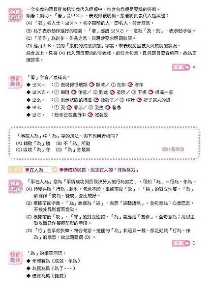 國文科07.jpg