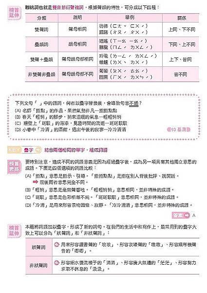 國文科10.jpg