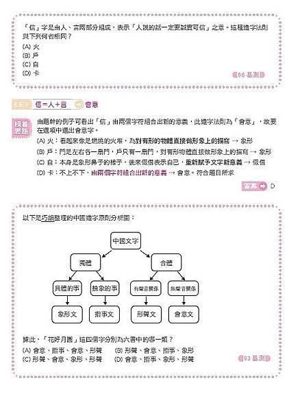 國文科15.jpg