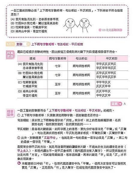 國文科18.jpg