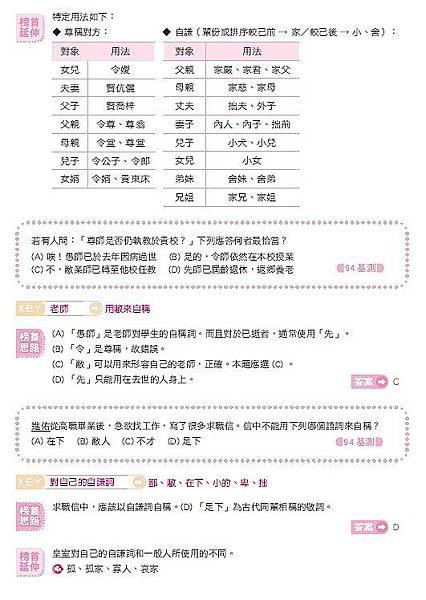 國文科20.jpg